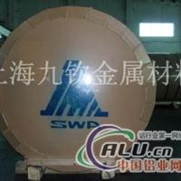 2017t451铝板