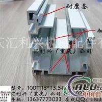 100118倍速链铝材生产厂家,报价