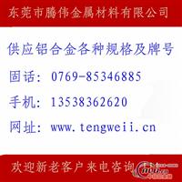 供应2B11铝合金