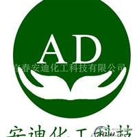 AG1 铝材及其铝合金铬化剂
