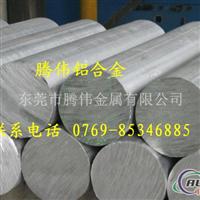 供应YH75铝合金