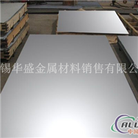 淮安热轧铝合金板5083铝板 !