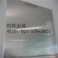 铝合金3003    3003防锈铝板价格