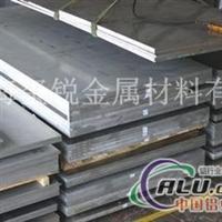 供应5083 铝板5083 彩色铝卷