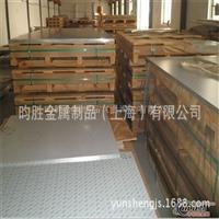 铝合金6061     6061合金铝板价