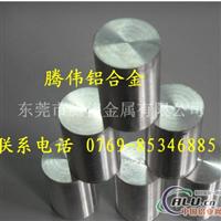 供应2A12铝合金
