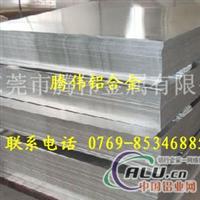 供应1070纯铝板