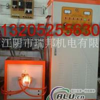 高频加热设备_高频感应加热装置
