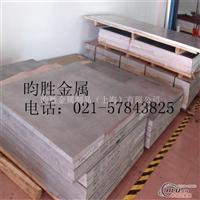 鋁合金5052    5052鋁板當天價格