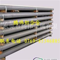 供应A4043铝合金