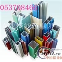 工业铝型材框架铝型材