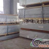 进口6006A T6铝板