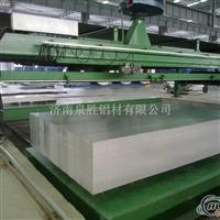 济南泉胜专业供应铝板,合金铝板