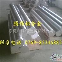 供应5A41铝合金