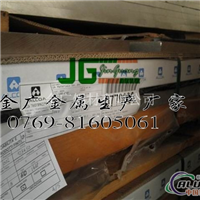 7075t651高强度铝合金板