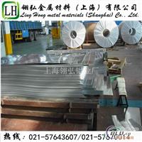 3004铝板成型性 合金铝板3004