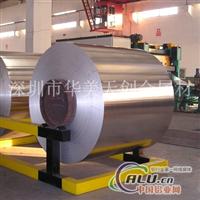 德国安铝4200GP MIRO2镜面铝卷板