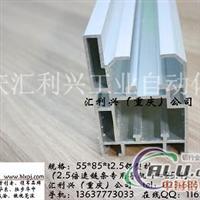 增倍速鏈條鋁材,倍速鏈鋁材價格