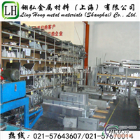 进口2a12铝板氧化 2a12镜面铝板