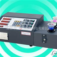 金属铝合金化学分析仪