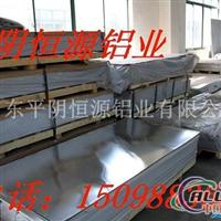 厂家铝板保温、防腐合金铝板现货