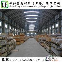 2A80鋁板鋁管2A80