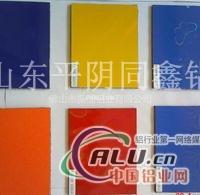 防銹彩涂鋁板