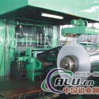 世鑫出品精轧1250铝板冷轧机