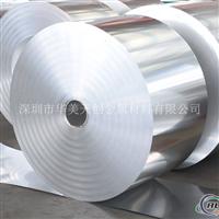 直销:5052环保铝带 5052铝条 可分条