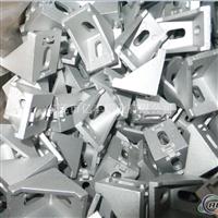 工业型材配件