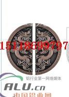 广东铝板雕刻龙凤拉手