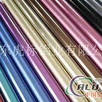 阳极氧化铝型材新品新鲜出炉