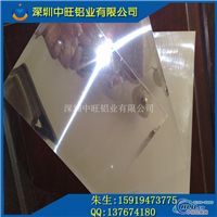 日本住友镜面铝板安铝320G铝板