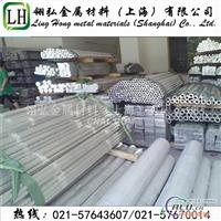 7075T6铝板 7075热挤压无缝铝管