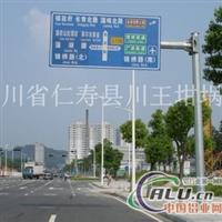 公路標志標牌的設計原則與分類