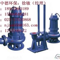 WQ、QW型无堵塞潜水排污泵,潜污泵