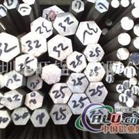 606六角铝棒 氧化6063六角铝棒