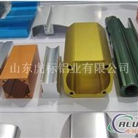电泳涂装铝型材生产厂家性价比高