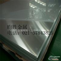 【屋面板用铝】7A10铝板7A10铝棒