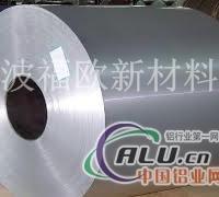 装饰箔(Decoration Foil) 铝箔