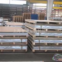 山东7075进口铝板厂家