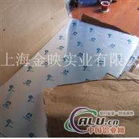 铝棒LY12合金棒、LY11铝合金棒