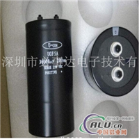 450V15000UF铝电解电容器