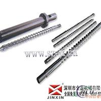 pc专用螺杆机筒 螺杆加工厂 金鑫设计精良