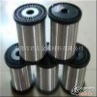 生产高强度7075铝线冷合金铝线