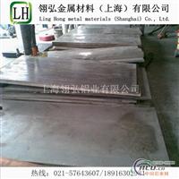 2018进口材料供应 铝板2018性能