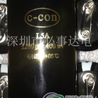 400V2200UF铝电解电容器