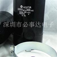 400V10000UF铝电解电容器