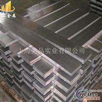 供應純鋁1060鋁材1060鋁板