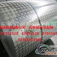 花纹铝板,压花铝板,橘皮压花铝板,五条筋花纹铝板平阴恒顺铝业有限公司